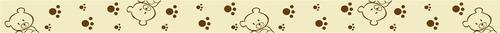 adesivo faixa adesiva ursinho compatinhas quarto infantil a