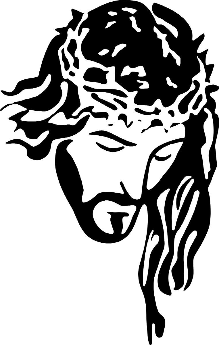 Adesivo Religioso Jesus Cristo Terço Deus Paz Luz Cruz