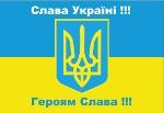 adesivo ucraniano oun / upa  (2 unidades 10 x 15cm)