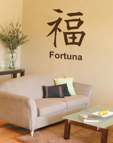 adesivos decorativo de parede letra japonesa pai mãe paz