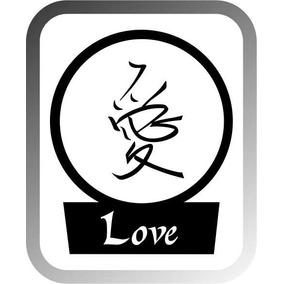 1f8a45b636777 Adesivos Simbolos Japones no Mercado Livre Brasil