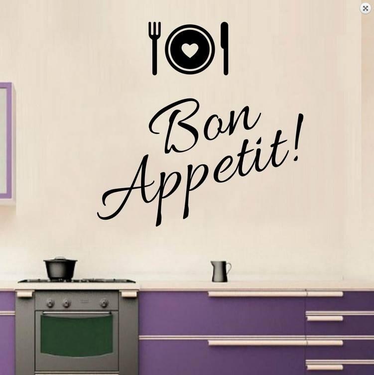 Adesivo Mesa De Jantar ~ Adesivos Parede Cozinha Bon Appetit Bom Apetite Restaurante R$ 78,07 em Mercado Livre