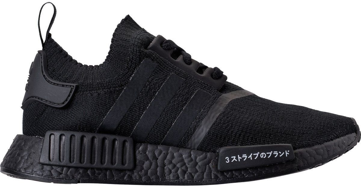 49c745edc7e ... adidas nmd r1 pk japan triple black primeknit bz0220. Cargando zoom.  cheapest be4fc 7c383 . ...
