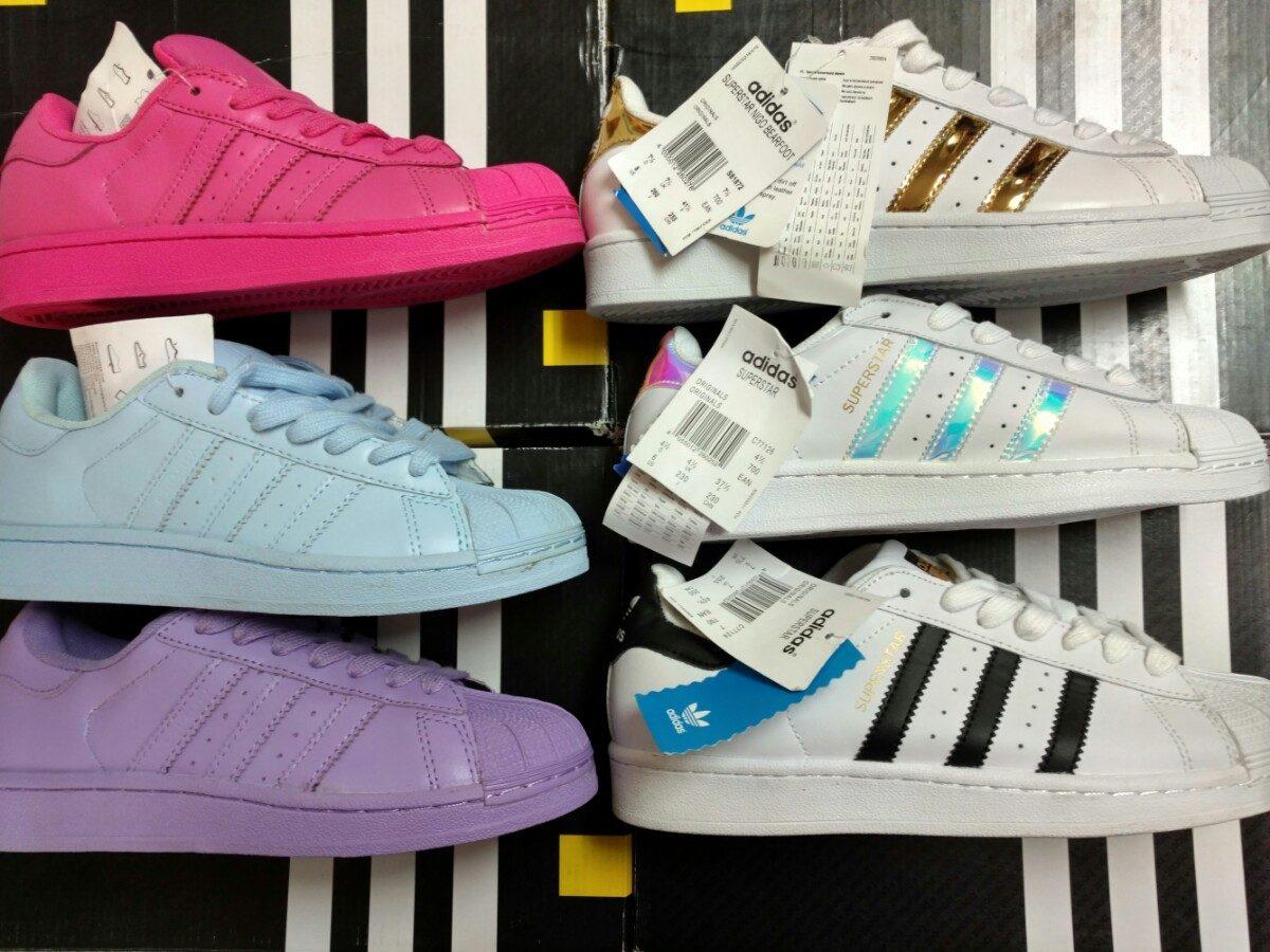super popular 67655 74c16 adidas Original Superstar Pharrel Yeezy Nmd Supercolor Nba