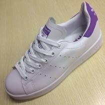 Adidas Stan Smith morado