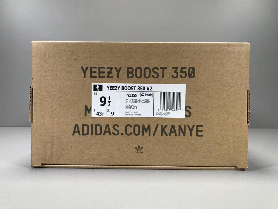 caja adidas yeezy