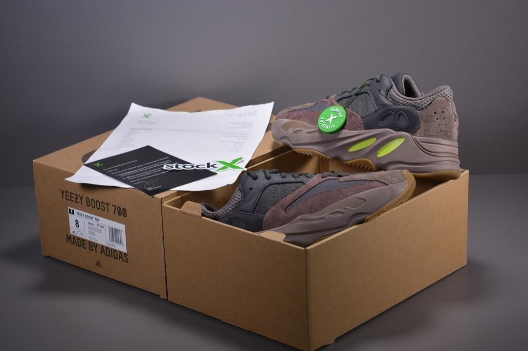pretty nice 32d82 8c832 adidas Yeezy 700 | De Stock X