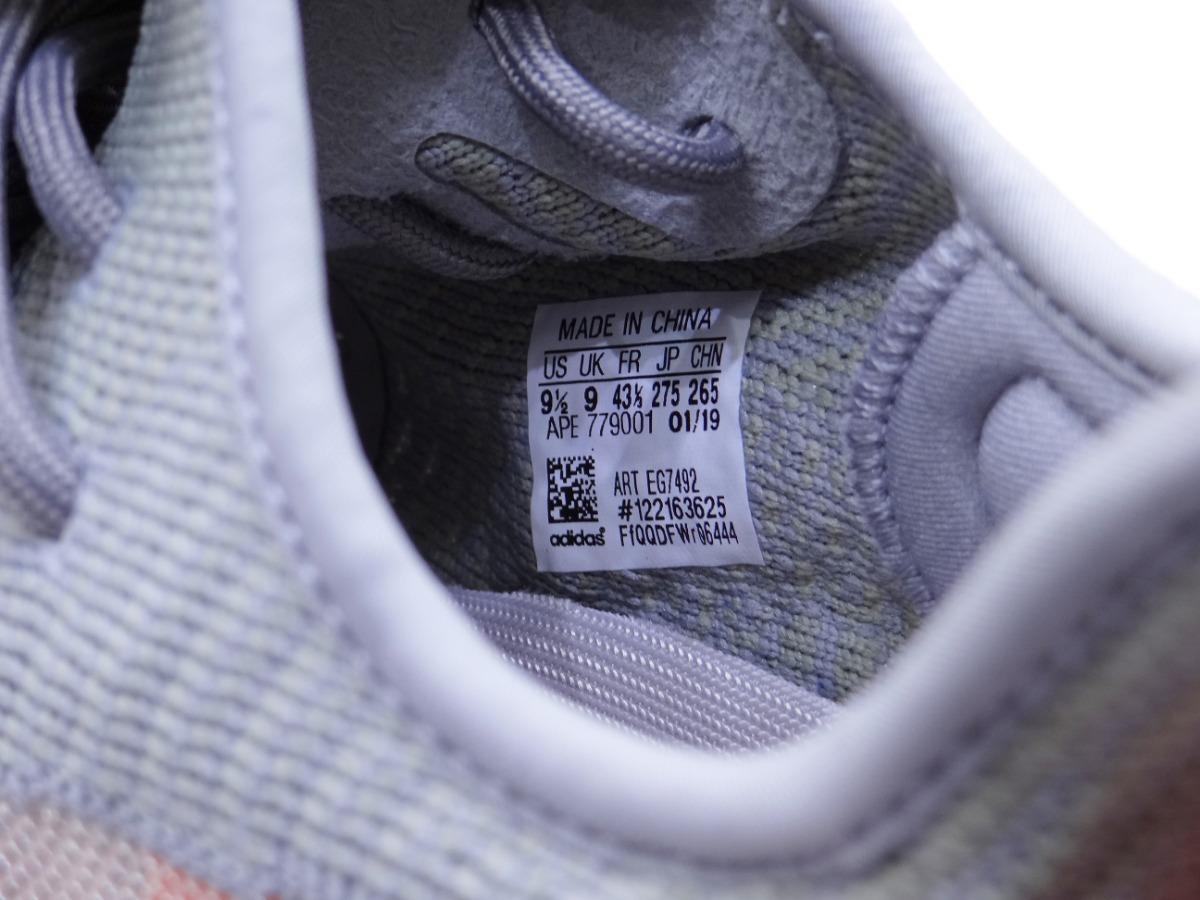 buy popular 20f7c 90a96 adidas yeezy boost 350 v2 true form trfrm clay 27.5mx. Cargando zoom.