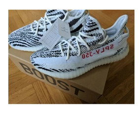 ea895e17e99 adidas Yeezy Boost 350 V2 Zebra Outlook (gringa)