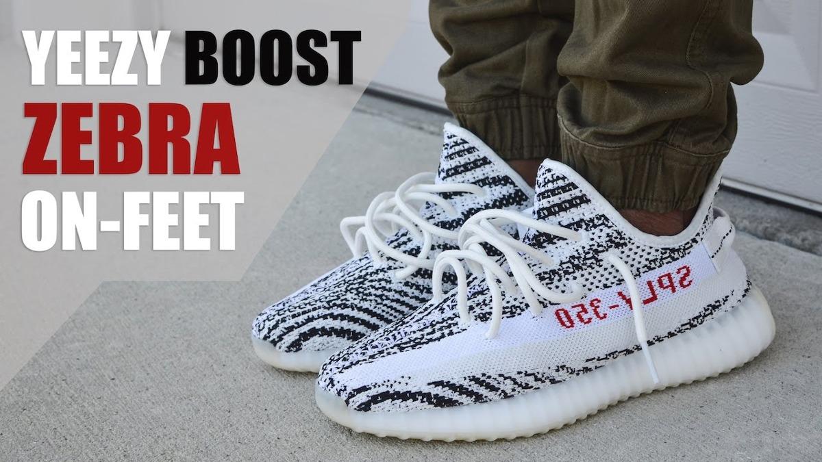 adidas yeezys zebra