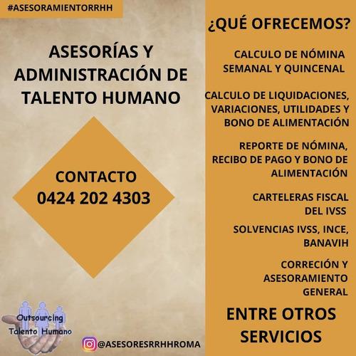 administracion y asesorias de talento humano