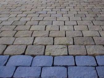 Adoquines de piedra natural amarillos 500 en mercado libre - Adoquin de piedra ...