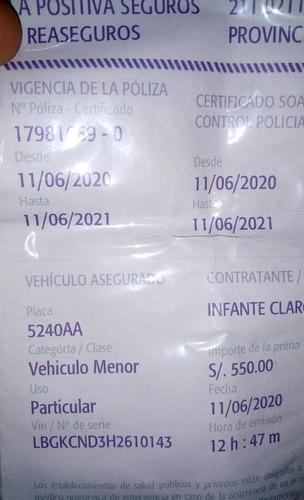 advance ad200