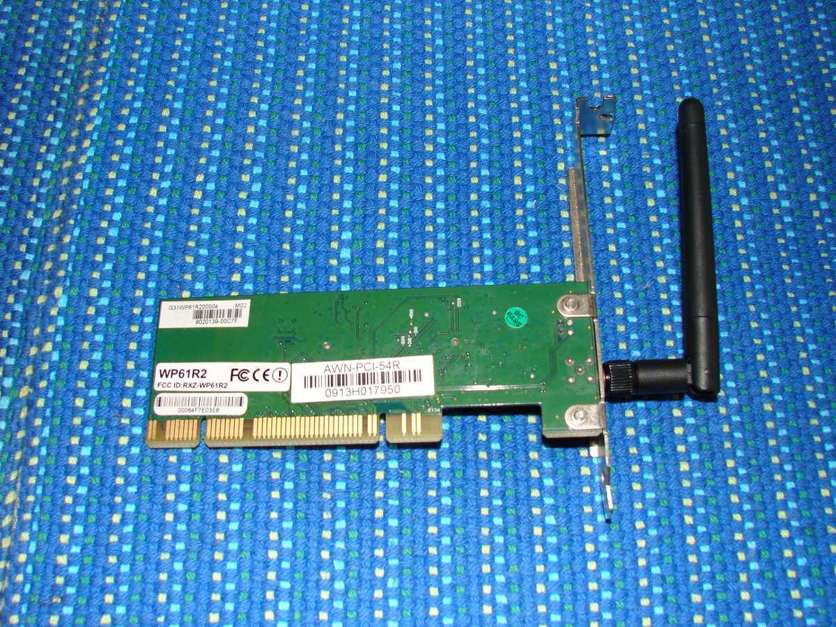 ADVANTEK AWN-PCI-54R WINDOWS 8 DRIVERS DOWNLOAD
