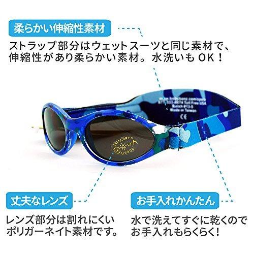 96c685b00fde Adventure Banz Baby Gafas De Sol