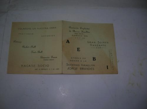 aebi 1937 sociedad israelita jorge brandes gran soiree danza