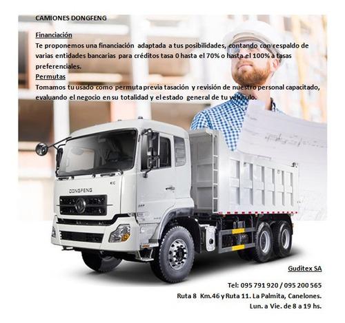 aeolus 1216 calidad y garantía comprobada