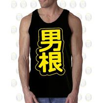 Camisilla Hombre Esqueleto Algodon Gym - Letra China