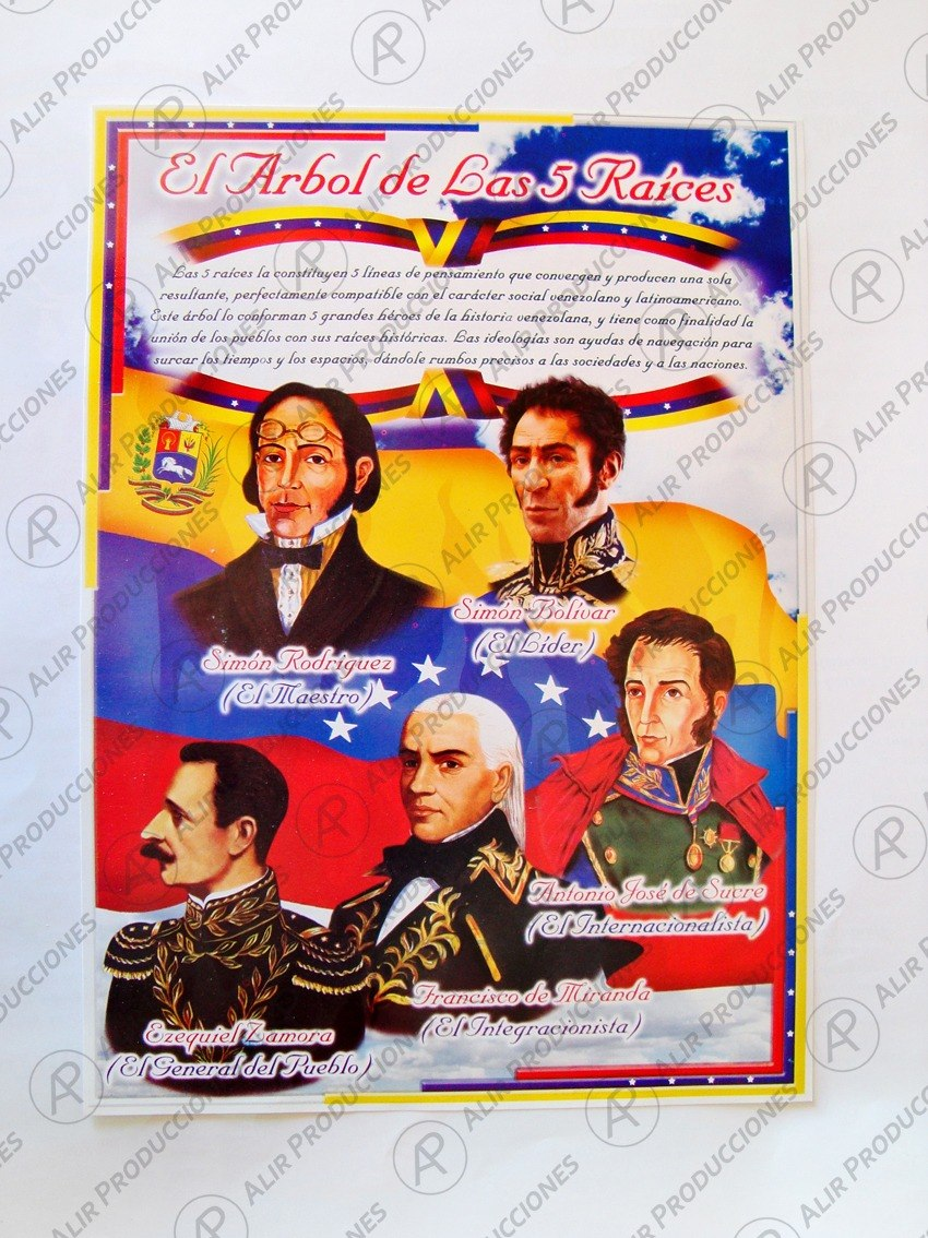 afiche rbol 5 ra ces h roes de venezuela 1 4 pliego