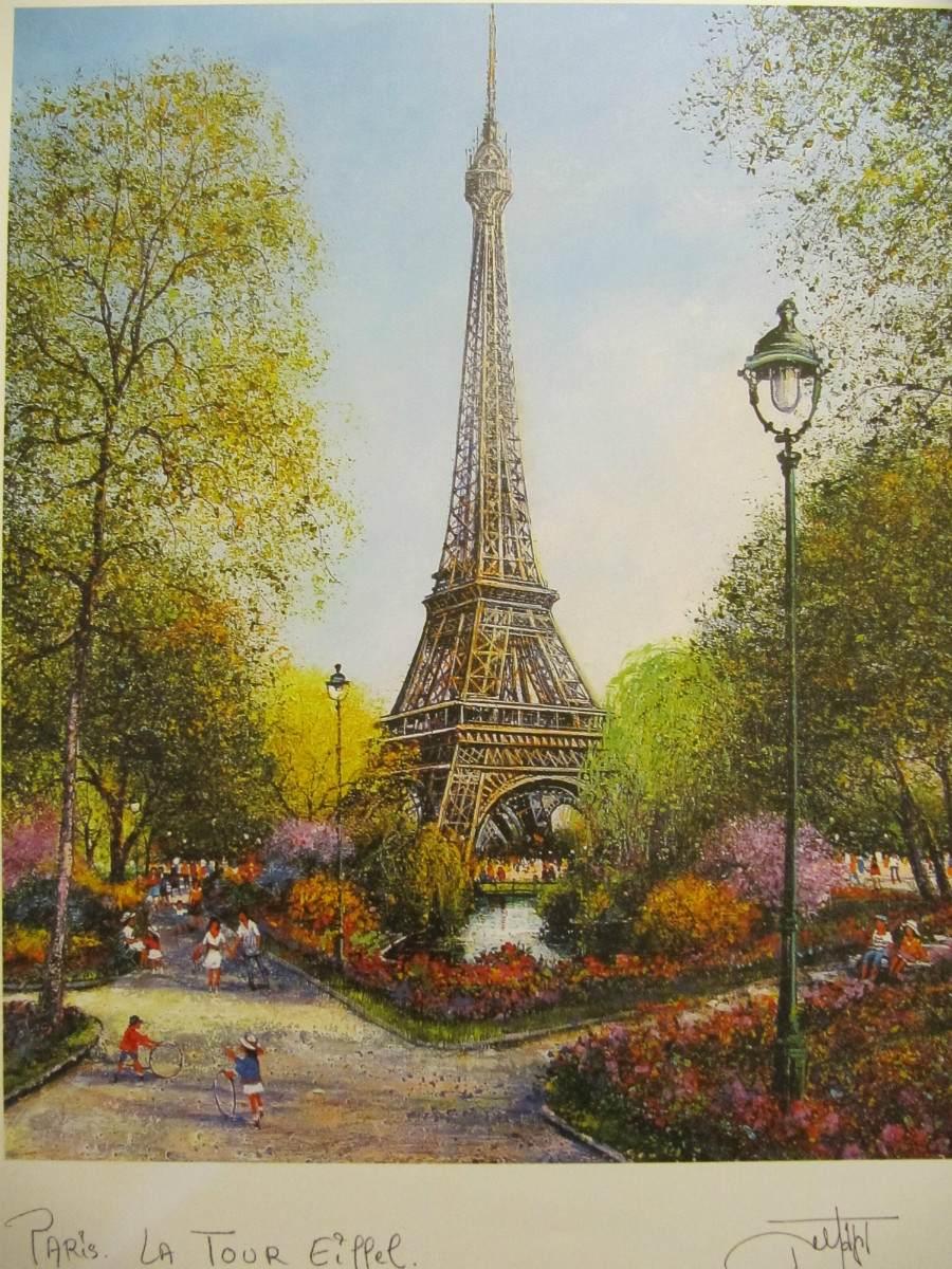 Afiches de paris y francia hermosos bs en for Paris libre