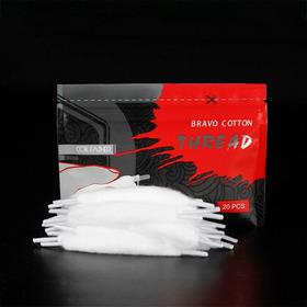 Agodão 20 Peças Para Rda/rba Bravo Coton Tread