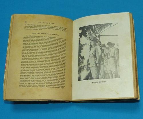 agonía y despertar de china emanuel suda 1938 historia
