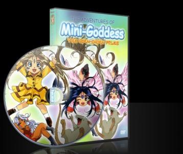 ah! mini goddess
