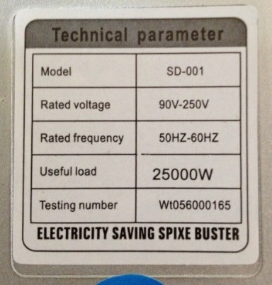 ahorrador energía ahorra