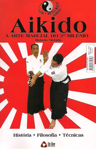 aikido   artes marciais arte 3º milênio leia descrição