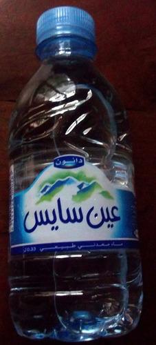 ain saiss agua marruecos botella llena la plata fraganplat