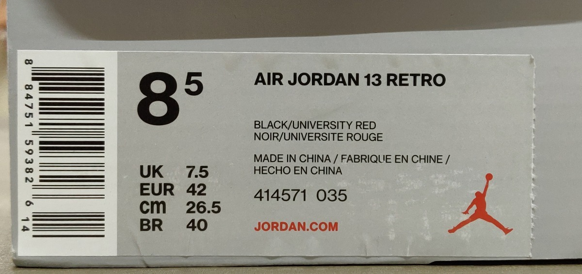 huge selection of 5b345 8fe61 air jordan retro 13 melo class of 2002 negro-amarillo. Cargando zoom.