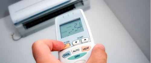 aire acondicionado clark frío/calor 18.000 btu