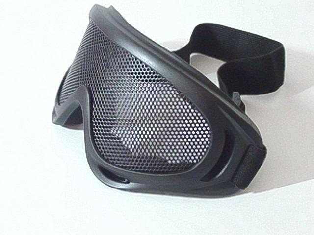 acd6317175872 Airsoft Óculos De Proteção Telado Grande Preto - R  65,00 em Mercado ...