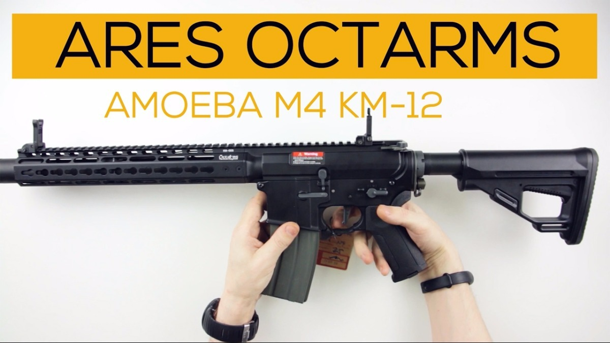 Km 18 De Airsoft: Airsoftrifle De Airsoft Ares Amoeba Pro Octarms M4 Km 12