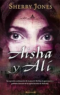 aisha y alí / sherry jones (envíos)
