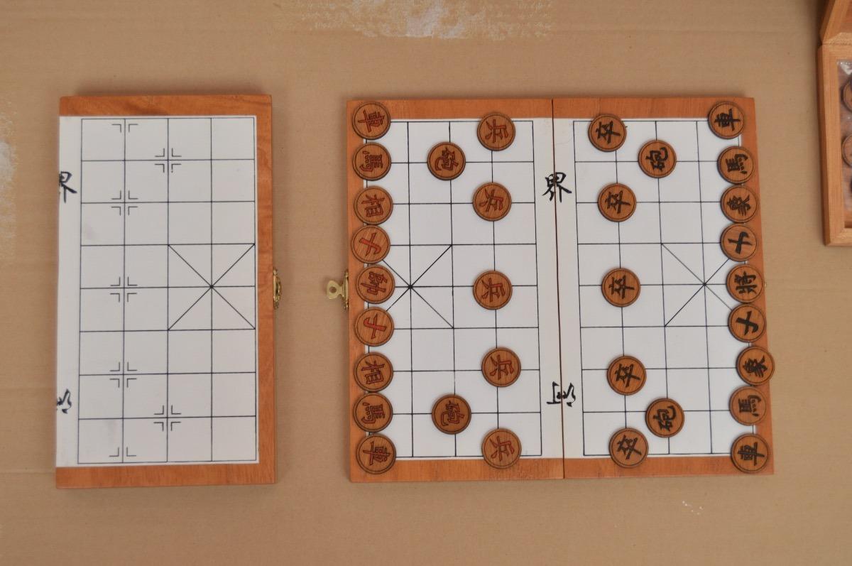 Ajedrez Tradicional Chino Juego Chino Xiangqi No Mahjong
