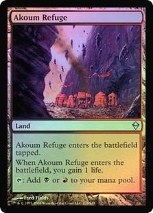 akoum refuge x 4 playset mtg foil