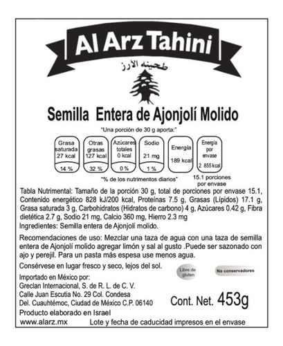 al arz tahini integral 453 gr superfood, caja de 12