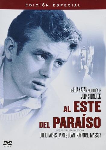 al este del paraiso james dean edicion especial pelicula dvd