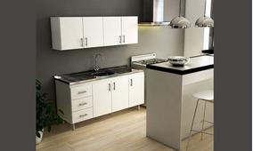 Muebles de cocina | Hites