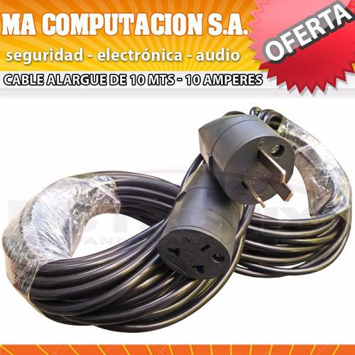 alargue prolongador 10 metros cable 3x1 alta calidad 10am