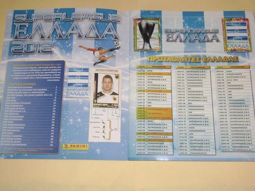 album completo liga griega 2012 panini