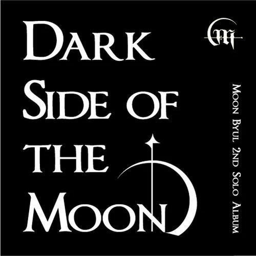 álbum dark side of the moon- moonbyul mamamoo sin photocard