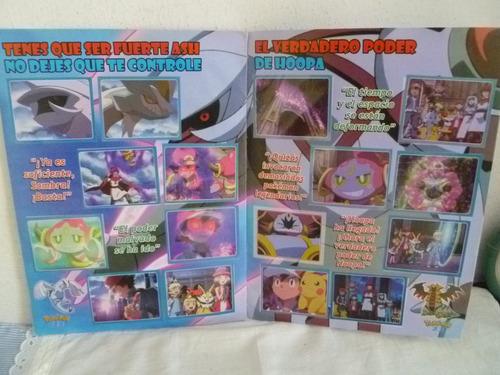 albun de figuritas de pokemon hoopa duelo historico