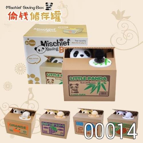 alcancia animada de panda pandita