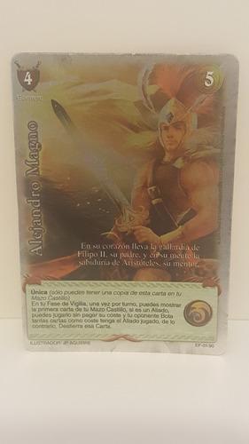 alejandro magno 1/90 furia  ext. carta de mitos y leyendas