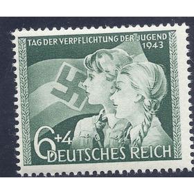 Alemania 1943 : Jovenes Muchachas , Nazi , Swastika