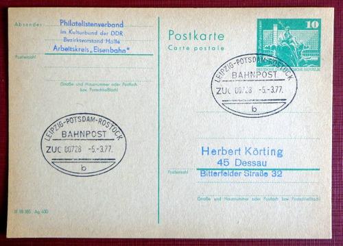 alemania ddr, tarjeta matasello ambulante trenes 1977 l8088