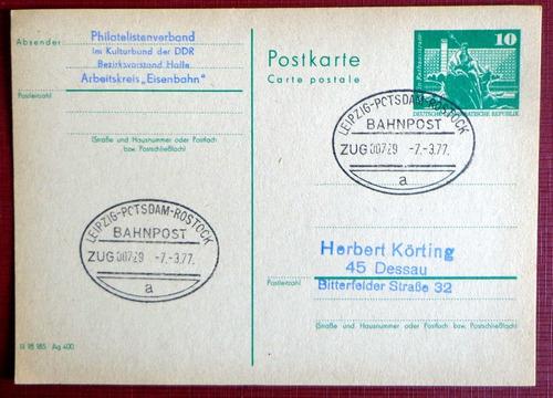 alemania ddr, tarjeta matasello ambulante trenes 1977 l8090