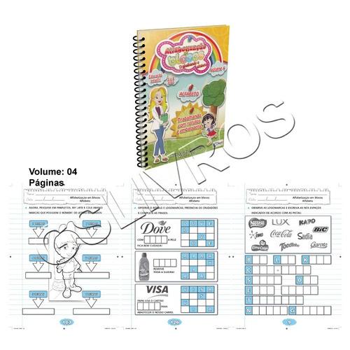 alfabetização em blocos - trabalhando o alfabeto com cd